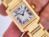 Sell_a_Cartier_Tank_Francais_Timepiece